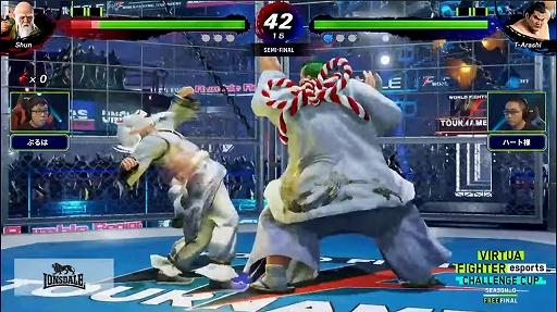 画像集#009のサムネイル/「VIRTUA FIGHTER esports CHALLENGE CUP SEASON_0 FINAL」レポート。栄えある舞台で2人の新たなスタープレイヤーが誕生