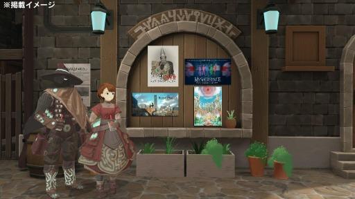 画像集#004のサムネイル/VRゲーム「RUINSMAGUS」のクラウドファンディングが7月29日に開始