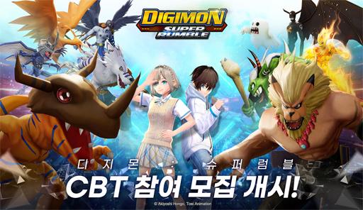 画像集#002のサムネイル/韓国でデジモン新作MMORPG「Digimon Super Rumble」のCBTテスター募集が開始。Unreal Engine 4で開発中