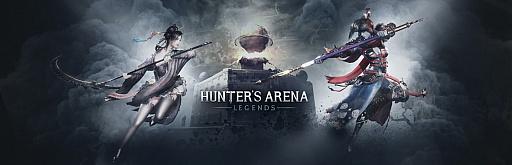 画像集#001のサムネイル/「ハンターズアリーナ:レジェンド」がPlayStation Plus,8月のフリープレイタイトルとして登場。Steamでの正式サービスも本日スタート