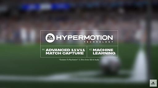 """画像集#003のサムネイル/「FIFA 22」のゲームプレイトレイラーが公開。""""HyperMotion""""を中心に,ゲームをより本物に近づけるためのテクノロジーを紹介"""