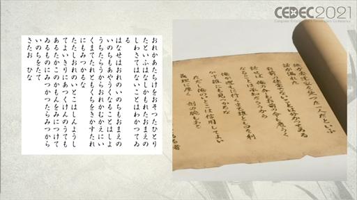 画像集#010のサムネイル/[CEDEC 2021]「Ghost of Tsushima」のローカライズで得た6つの教訓を紹介。え,政子殿が怒りまくっているのは日本版だけ?