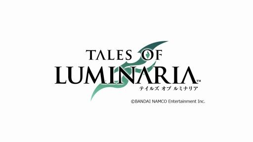 画像集#008のサムネイル/テイルズ オブシリーズのスマホ向け新作「Tales of Luminaria」が発表