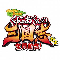 画像集#001のサムネイル/アークシステムワークス,「東京ゲームショウ2021 オンライン」の出展情報を公開。人気VTuberが最新作をプレイ