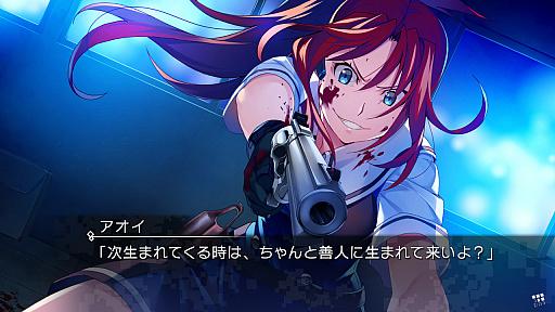 画像集#002のサムネイル/Switch版「グリザイア ファントムトリガー 06」が9月22日に発売。前作とのミッシングリンクが明かされるエピソード