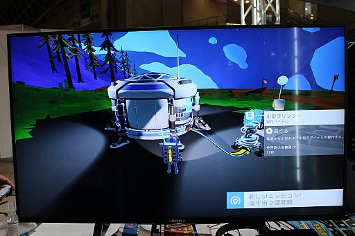 画像集#004のサムネイル/[TGS 2021]Switch版「ASTRONEER」プレイレポート。酸素のない惑星でインフラを整え,その秘密を解き明かそう