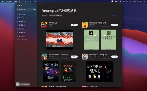 画像集#020のサムネイル/Apple M1搭載Macはどこまでゲームが遊べる? iPhoneやiPadアプリも動く新世代のMacがどれほどの可能性を秘めているのか確かめてみた
