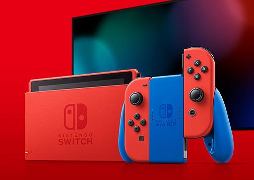 画像集#002のサムネイル/Switch新色「マリオレッド×ブルー セット」が2月12日に発売へ。本体カラーを変更した初のセットで,予約受付は1月25日より順次開始