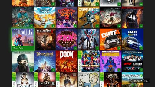 ゲーム パス xbox