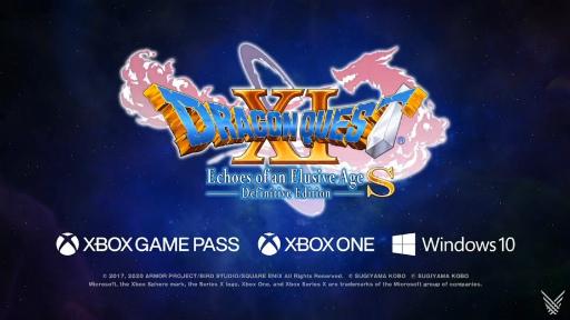 画像(003)「ドラゴンクエストXI 過ぎ去りし時を求めて S」のPC/PS4/Xbox One版が2020年12月4日に発売決定