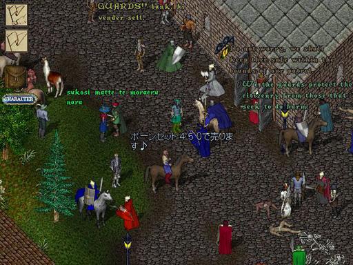 画像集#001のサムネイル/今でも遊べるPC用MMORPGってどれくらいあるの? 「Ultima Online」から2020年サービスの「ETERNAL」まで,数々のタイトルを紹介しよう