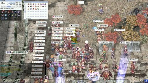 画像集#005のサムネイル/今でも遊べるPC用MMORPGってどれくらいあるの? 「Ultima Online」から2020年サービスの「ETERNAL」まで,数々のタイトルを紹介しよう
