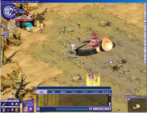 画像集#012のサムネイル/今でも遊べるPC用MMORPGってどれくらいあるの? 「Ultima Online」から2020年サービスの「ETERNAL」まで,数々のタイトルを紹介しよう