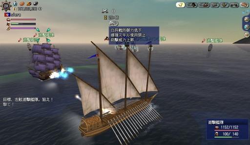 画像集#014のサムネイル/今でも遊べるPC用MMORPGってどれくらいあるの? 「Ultima Online」から2020年サービスの「ETERNAL」まで,数々のタイトルを紹介しよう