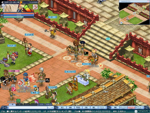 画像集#019のサムネイル/今でも遊べるPC用MMORPGってどれくらいあるの? 「Ultima Online」から2020年サービスの「ETERNAL」まで,数々のタイトルを紹介しよう