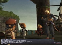 画像集#067のサムネイル/今でも遊べるPC用MMORPGってどれくらいあるの? 「Ultima Online」から2020年サービスの「ETERNAL」まで,数々のタイトルを紹介しよう