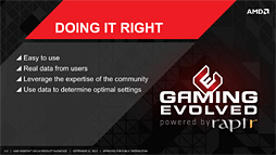 AMDがゲームプレイ環境支援ツール「Gaming Evolved powered by Raptr」β版を公開。「GeForce Experience」の対抗馬はSNS機能付き