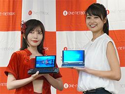 画像(001)話題のゲーマー向け超小型PC「OneGx1」が国内初披露。合体可能なゲームパッドやLTE対応は競合製品にない魅力だ