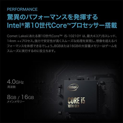 画像(003)話題のゲーマー向け超小型PC「OneGx1」が国内初披露。合体可能なゲームパッドやLTE対応は競合製品にない魅力だ