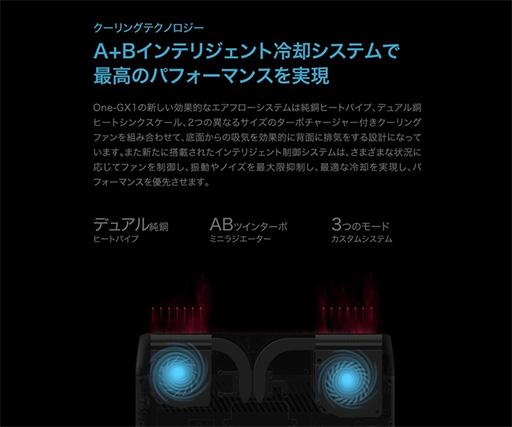 画像(004)話題のゲーマー向け超小型PC「OneGx1」が国内初披露。合体可能なゲームパッドやLTE対応は競合製品にない魅力だ