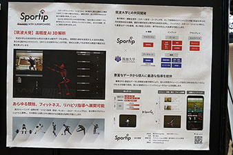 画像集#016のサムネイル/プロチームはもちろん,ゲーマー個人でも作れるオーダーメイドのキーボードやユニフォームをeスポーツ関連展示会で見てきた