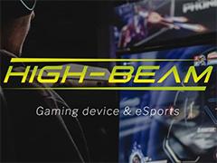 小型ゲームPC専門店「ハイビーム秋葉原本店」が9月25日にプレオープン。AYA NEOやGPD WIN,ONEXPLAYERの実機を触って買える
