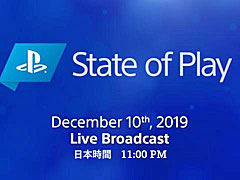 PlayStation情報番組「State of Play」,第4回の配信が12月10日23:00に決定