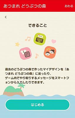 画像(022)「Switch Online」&「PS Plus」の徹底活用&節約ガイド。オフラインプレイ派も,うまく使えば元が取れる!