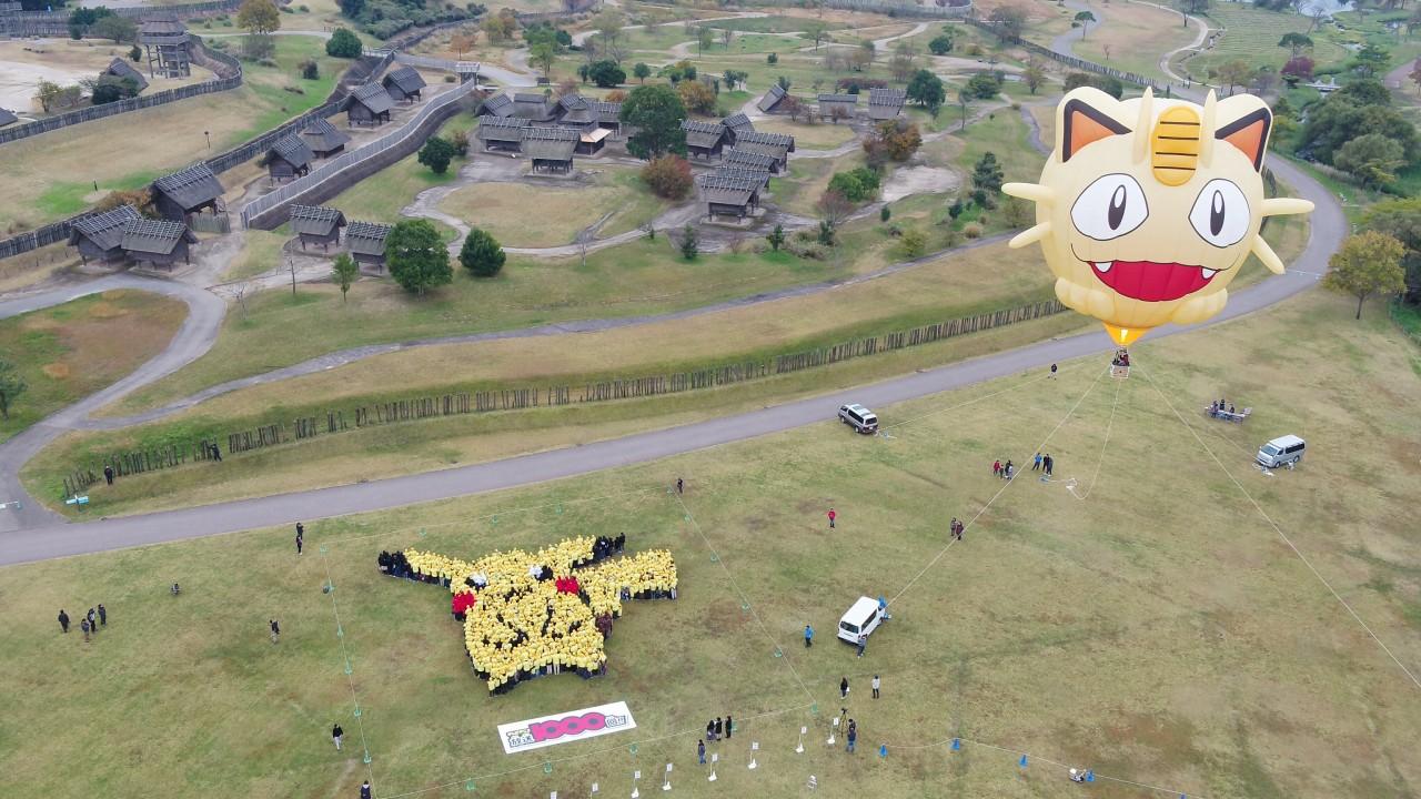 ポケットモンスター」テレビアニメシリーズの放送1000回記念企画が佐賀県