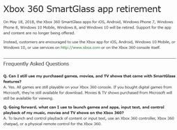 Xbox 360 SmartGlass」アプリが5月18日をもって廃止 - 4Gamer net