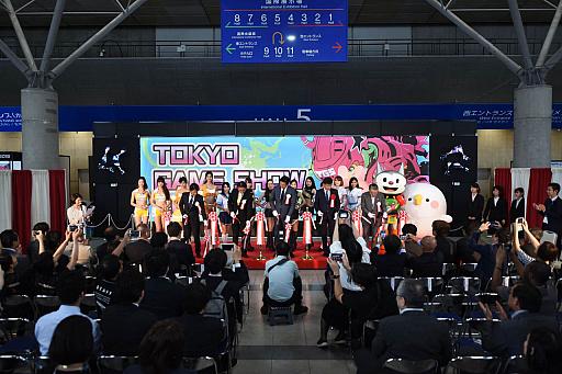 画像集#006のサムネイル/[TGS 2018]過去最大規模の出展者数と小間数の「東京ゲームショウ2018」が幕張メッセで本日開幕。果たしてどのような情報が飛び出すのか