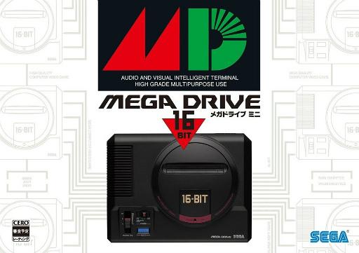 画像(003)「メガドライブ ミニ」は2019年9月19日発売。価格は6980円(税別)から。収録タイトルは40本に