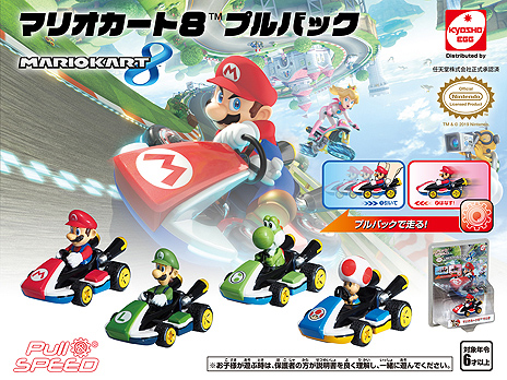 "Image (008) Kyosho to release ""Super Mario"" R / C heli, drone, pullback car, slot car etc as Nintendo licensed products in Japan"