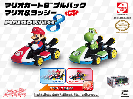 "Image (010) Kyosho to release ""Super Mario"" R / C heli, drone, pullback car, slot car etc as Nintendo licensed product in Japan"