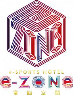画像(004)eスポーツに特化したホテル,「e-ZONe 〜電脳空間〜」が大阪日本橋にオープン決定