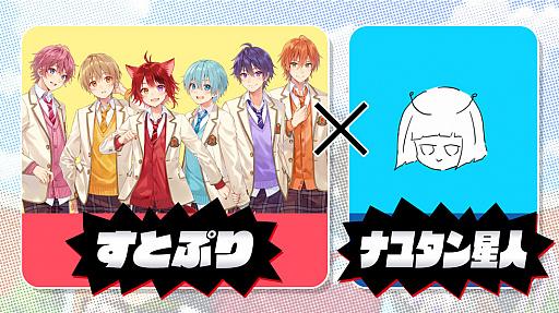 学園 妖怪 アニメ y ウォッチ