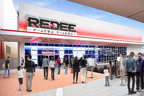 画像(001)「日本最大」を謳うゲーム/eスポーツ専用施設「REDEE WORLD」が2020年3月1日,大阪府吹田にオープン