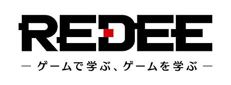 画像(004)「日本最大」を謳うゲーム/eスポーツ専用施設「REDEE WORLD」が2020年3月1日,大阪府吹田にオープン