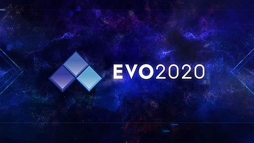 画像(001)「EVO 2020」が,新型コロナウイルスの感染拡大懸念により中止。代替のオンラインイベントをこの夏開催予定