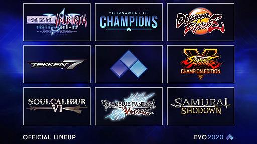 画像(002)中止となった格闘ゲームイベント・EVO 2020の代替企画となる「EVO Online」が発表。7月に5週にわたって週末開催へ