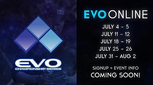 画像(003)中止となった格闘ゲームイベント・EVO 2020の代替企画となる「EVO Online」が発表。7月に5週にわたって週末開催へ