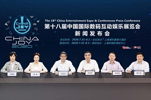 画像(001)7月31日から8月3日までの開催が予定されているChinaJoy 2020について,実行委員会がコメントを発表
