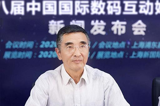 画像(002)7月31日から8月3日までの開催が予定されているChinaJoy 2020について,実行委員会がコメントを発表