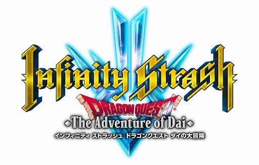 画像(006)アクションRPG「インフィニティ ストラッシュ ドラゴンクエスト ダイの大冒険」など,3本の「ダイの大冒険」ゲームプロジェクトが発表