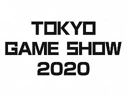 画像集#003のサムネイル/「東京ゲームショウ2020 オンライン」の特設会場がAmazonのサイト上に設置。公式番組の配信や関連グッズの販売などを実施予定