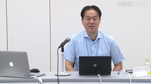 画像(001)[CEDEC 2020]日本人よ,このままでいいのか? 日中ゲーム開発の現状や,日本のゲーム開発者が進むべき道が熱い思いで語られた講演をレポート