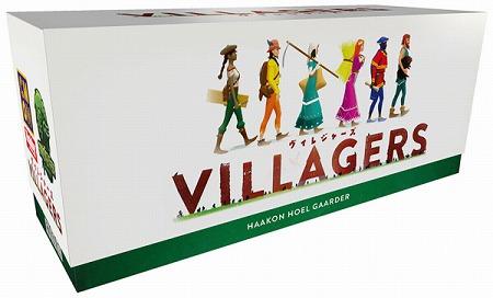 画像(001)村を建築するボードゲーム「ヴィレジャーズ」が発売に