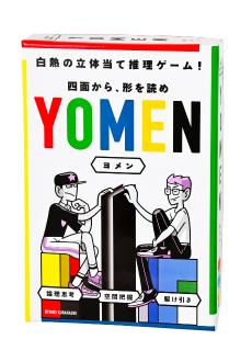 画像(001)推理ゲーム「ヨメン」が9月24日発売。質問で得た情報から相手が持つブロックの形を言い当てろ