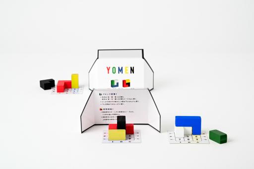 画像(002)推理ゲーム「ヨメン」が9月24日発売。質問で得た情報から相手が持つブロックの形を言い当てろ