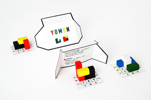 画像(005)推理ゲーム「ヨメン」が9月24日発売。質問で得た情報から相手が持つブロックの形を言い当てろ